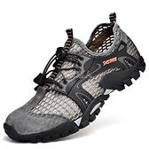 夏季駱駝 洲溯溪鞋男速干涉水鞋戶外徒步登山鞋休閒運動透氣網鞋 快速出貨