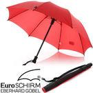 [EuroSCHIRM] 戶外專用風暴傘 - 紅 (W2089027)