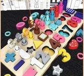 拼圖兒童童益智多功能玩具兒童小孩1早教數字積木拼圖男孩女孩2-3歲半