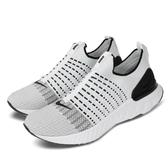Nike 慢跑鞋 React Phantom Run FK 2 白 灰 男鞋 運動鞋 【ACS】 CJ0277-100