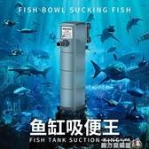魚缸過濾器三合一凈化水質內置增氧設備吸便免換水靜音小型循環泵 魔方數碼館
