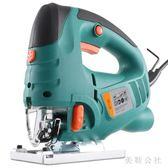 220v 電鋸電動曲線鋸木工電動工具激光電鋸家用手工電鋸切割機zzy4010『美鞋公社』