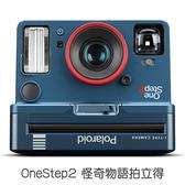 [台灣公司貨]Polaroid 寶麗萊【OneStep2 怪奇物語 拍立得相機】公司貨 菲林因斯特