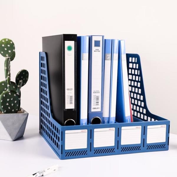 文件架 收納架 加厚文件夾收納盒 立式文件架書架簡易書立桌面辦公用品批發 文件框筐A4