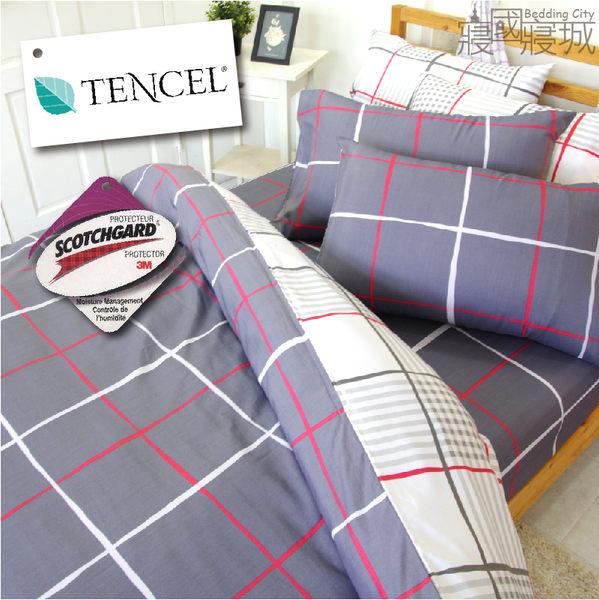 TENCEL天絲雙人床包被套四件組【寶格麗/灰】舒柔質感、親膚透氣 #寢國寢城 #台灣製