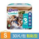麗貝樂 嬰兒紙尿褲3號-S (30片/包...