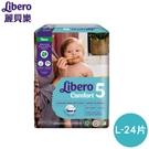 Libero 麗貝樂 黏貼紙褲-5號(L-24片)【佳兒園婦幼館】