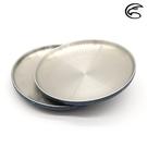 ADISI 星空點點真空不鏽鋼盤 AS20064 (2入) / 城市綠洲 ( 盤子 餐盤 備料盤 餐具 )