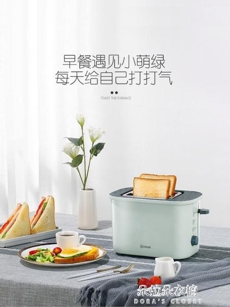 麵包機東菱多士爐烤麵包機家用2片雙面吐司機小型全自動早餐機烤麵包片 朵拉朵