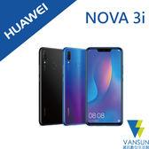 【贈原廠傳輸線+集線器+觸控筆吊飾】HUAWEI 華為 nova 3i 4G/128G 智慧型手機【葳訊數位生活館】