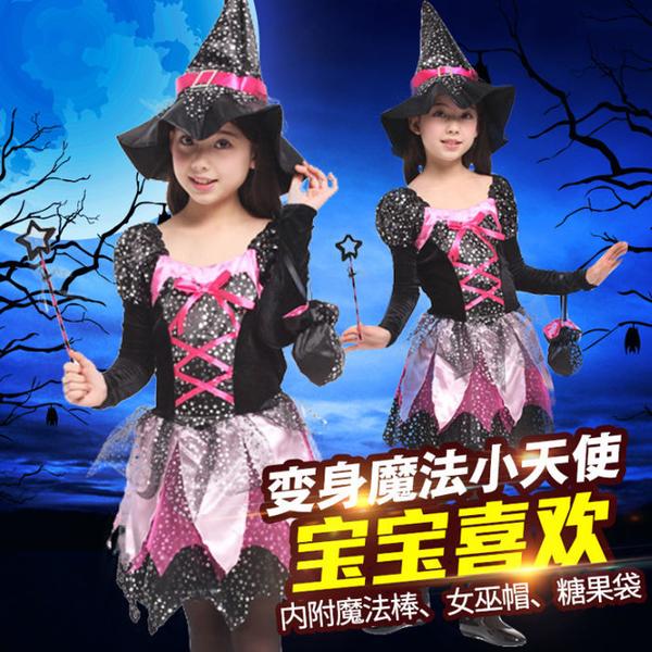 萬圣節兒童演出服女童女巫披風cosplay服裝小巫婆女巫派對表演服快速出貨