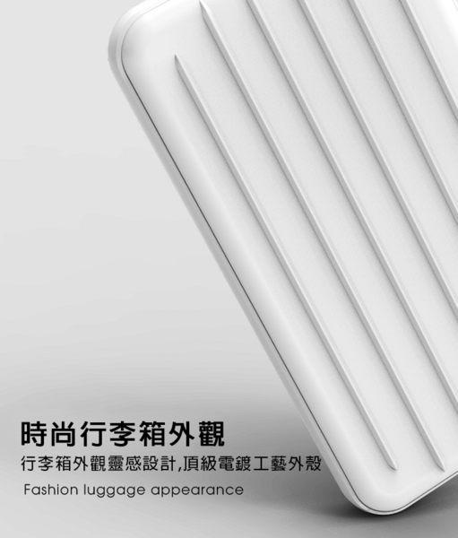 JOYROOM機樂堂 D110 行李箱行動電源(青春版)6800mAh 額定容量 色彩多樣,造型可愛 iphone7/6 安卓都支援