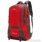 登山包大背包大容量男雙肩包特大旅行包女超大登山包旅遊書包打工行李包 【快速出貨】