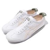 Onitsuka Tiger 休閒鞋 Mexico 66 Slip On 白 米白 綠 帆布 無鞋帶 男鞋 女鞋 OT 【ACS】 1183A360104