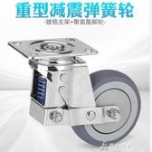 減震萬向腳輪大門彈簧輪重型剎車升降伸縮避震5AGV輪 交換禮物