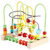 兒童益智繞珠玩具1-2-3歲6個月以上男孩女寶寶大號串珠積木玩具 免運滿499元88折秒殺
