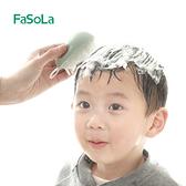大號嬰兒童硅膠洗頭刷子嬰幼兒寶寶小孩去頭垢洗發器