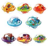 兒童益智迷宮玩具洛克王國迷宮球3d立體走珠魔幻智力球【全館限時88折】