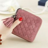 韓版時尚迷你錢包百搭簡約休閒流蘇編織錢夾女包