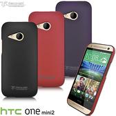 【默肯國際】Metal-Slim HTC ONE Mini 2 (M8) 皮革漆保護殼 Mini 2保護殼 背殼 M8