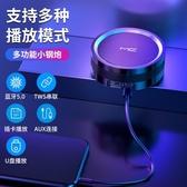 藍芽喇叭 藍牙音箱迷你小音響家用戶外無線便攜式大音量手機小型超重低音炮【BNYD】