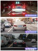 汽車載行車記錄儀前后雙錄高清夜視鏡頭新款無線倒車影像360全景    JSY時尚屋