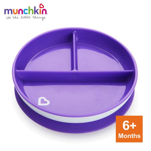 munchkin滿趣健-三格吸盤碗-紫