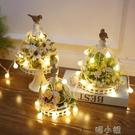 LED彩燈閃燈串燈滿天星房間臥室裝飾燈少女心宿舍佈置星星燈串  喵小姐