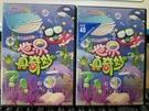 挖寶二手片-B14-032-正版DVD-動畫【世界真奇妙 01-02】-套裝動畫 幼兒教育 MOMO親子台