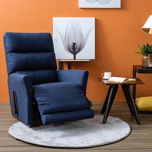 La-Z-Boy 搖椅式休閒椅 10T708 布款 藏藍色