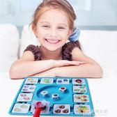 瘋狂吸吸樂 親子互動玩具兒童桌游 益智棋類游戲圖形認知反應啟蒙  朵拉朵衣櫥