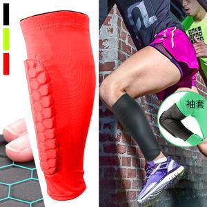 蜂窩墊防撞小腿套.蜂巢式束腿套.透氣彈性護腿套.保護肘袖套.兒童護膝蓋.籃球路跑步防摔防護具