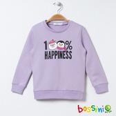 【歲末出清2件999】圖案圓領厚棉T恤05淡紫-bossini女童