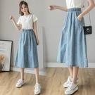 牛仔長裙 牛仔裙子寬鬆緊高腰中長裙女夏季2021新款學生A字大擺傘裙半身裙 韓國時尚週