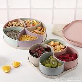 果盤創意現代客廳家用茶幾簡約時尚可愛個性塑料瓜子糖果盒干果盤 深藏blue