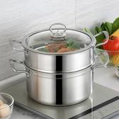 小蒸鍋家用不銹鋼三層加厚2雙層3多層蒸籠蒸煮電磁爐湯鍋煤氣灶用