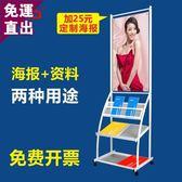 SCD海報資料架門型x展架落地宣傳展示架立式kt板廣告架立牌易拉寶