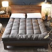 加厚床墊1.8m床褥子1.5m米雙人墊被褥學生宿舍單人1.2m榻榻米YJT 【快速出貨】