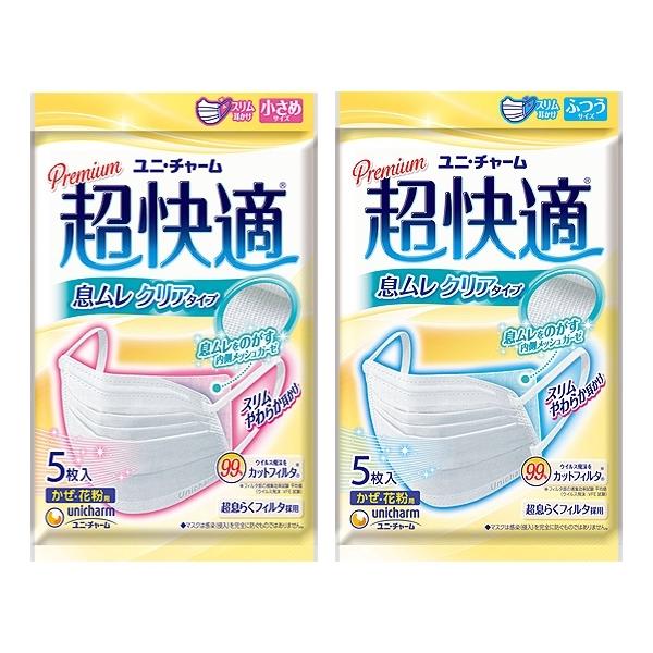 日本 Unicharm 超快適系列-呼吸不悶熱口罩(5入) 尺寸可選【小三美日】