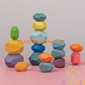 北歐彩色石頭積木疊疊石擺件疊疊樂益智減壓玩具【奇妙商舖】