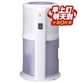 【柏森牌】PERSON PS-168 電子式環保節能迷你除濕機(低耗電、無污染、 無噪音、體積小)