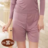 【岱妮蠶絲】AC6009N純蠶絲42針110G素面短襯褲 (紫玫瑰)