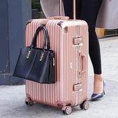 時尚鋁框拉桿箱萬向輪20寸男行李箱24寸韓款小清新旅行箱小密碼箱  HM 聖誕節全館免運