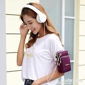 手機包 裝手機包女斜背迷你小包包放手機袋子掛脖布袋便攜夏天手腕零錢包