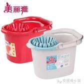 美麗雅塑料桶拖把擰干桶水拖把擰水桶膠棉拖把清洗水桶家用擠水桶ATF 探索先鋒