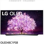 【南紡購物中心】LG樂金【OLED48C1PSB】48吋OLED 4K電視