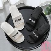 居家拖鞋夏室內情侶潮黑白居家用浴室防滑涼拖鞋【匯美優品】