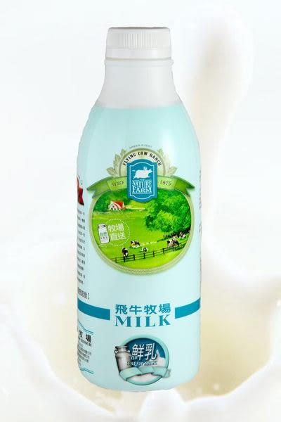 【飛牛牧場.鮮奶、麥芽】特有娟珊牛與荷士登牛黃金比例(周四、五出貨)4瓶含運價
