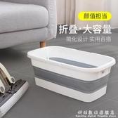 拖把桶長方形家用壓縮摺疊大水桶便攜式塑料加厚拖布桶拖地擠水桶 科炫數位