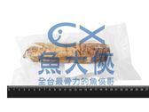 A2【魚大俠】FF045福氣蒸魚卵(約150~175g/條)